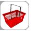 Webshop | e-business